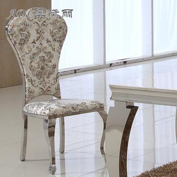 欧式风格 简约不锈钢皮艺餐椅