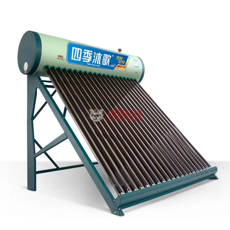 四季沐歌(micoe)太阳能热水器