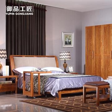 御品工匠 中式床双人床 1.8 实木床中式床高箱储物 婚
