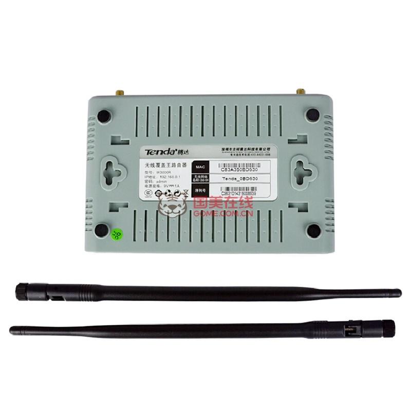 腾达(tenda) w3000r 300m 大功率 穿墙 无线路由器 7dbi天线可换 中