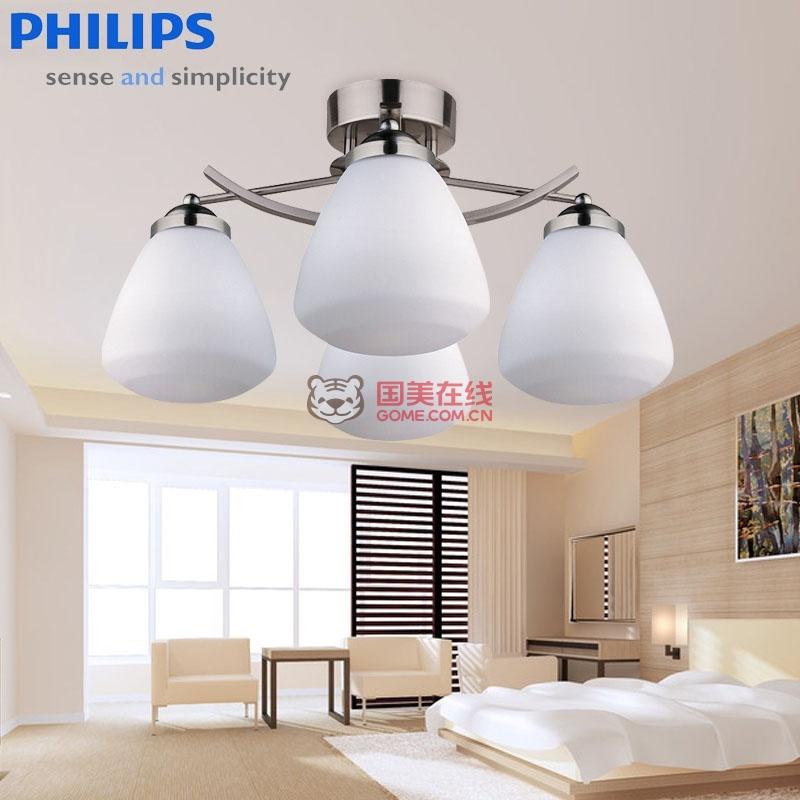飞利浦吸顶灯灯具灯饰现代简约铁艺欧式客厅餐厅卧室