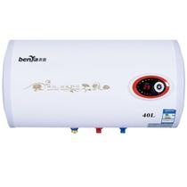 奔雅 40升电热水器Y-AS06