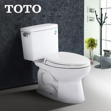 【totocsw718b马桶】toto卫浴