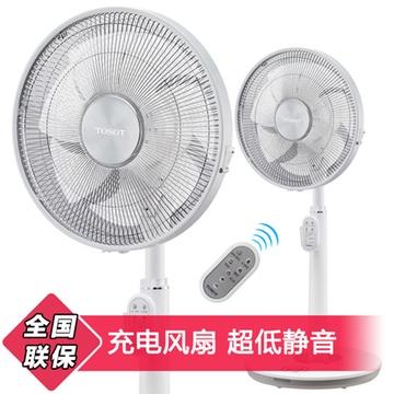 bag7大松格力充电风扇落地扇家用静音遥控立式学生宿舍办公室床头扇