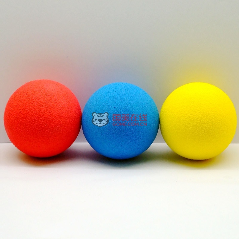 马博士婴儿游泳 婴儿宝宝海洋球戏水球玩具波波球环保