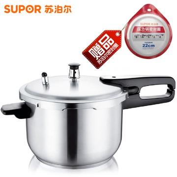 苏泊尔(supor)yw24f1节能不锈钢压力锅高压锅24cm电磁