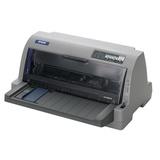 爱普生(EPSON) LQ-80KFII票据针式打印机(80列平推式) LQ-80KF升级版(标配+1把扫描枪)