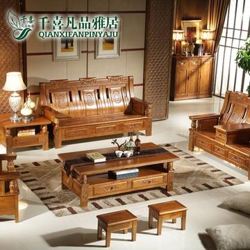 香樟木实木沙发组合中式实木家具客厅