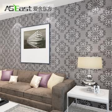 爱舍东方 欧式典雅大花 3d立体花型无纺布壁纸 客厅电视背景墙沙发