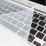 联想键盘膜 屏幕膜