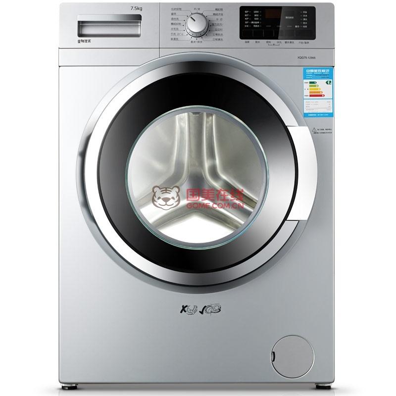 5公斤变频滚筒洗衣机 全