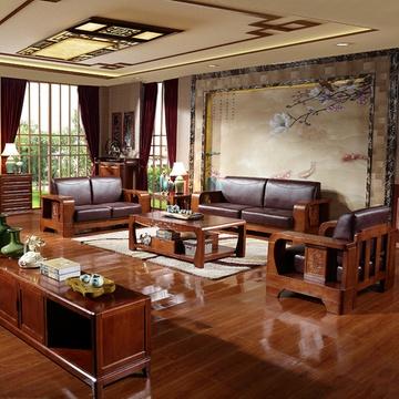 实木沙发皮沙发现代中式客厅组合沙发实木