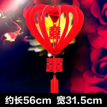 心形灯笼喜字创意婚房装饰