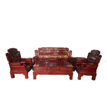 红木家具红木沙发七件套财源滚滚实木客厅组合红花梨木