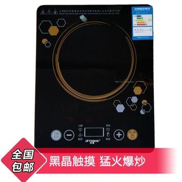 【半球yx-21-603k电磁炉/电陶炉】半球/peskoe