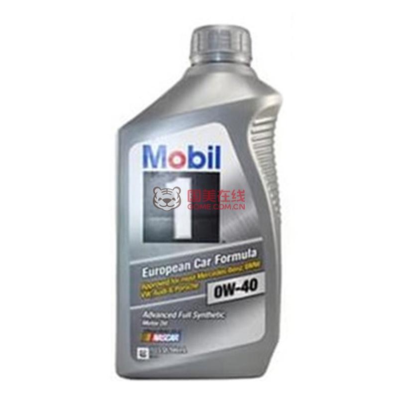 进口美孚1号 银桶 全合成机油
