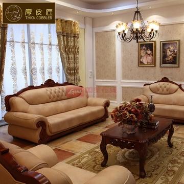 欧式沙发组合123客厅别墅奢华实木新古典三人(深棕色