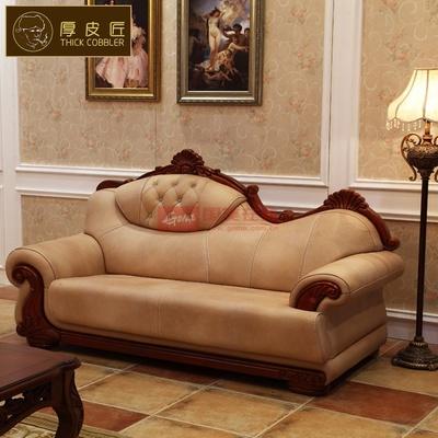 厚皮匠欧式沙发组合123客厅别墅奢华实木新古典三人(深棕色 三人位(2.