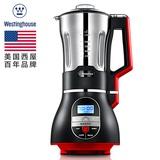 美国西屋(Westinghouse)LS0301破壁料理机破壁机榨汁机搅拌机料理机家用加热