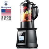 美国西屋(Westinghouse)HS0101 破壁料理机加热破壁机家用原汁机搅拌机