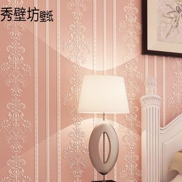欧式条纹壁纸卧室客厅背景墙沙发奢华墙纸(浅粉色)