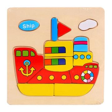 儿童木制质立体拼图动物积木早教拼板玩具1-2-3岁宝宝