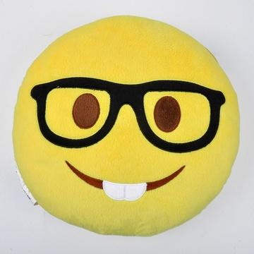qq表情卡通靠枕 抱枕韩国emoji笑脸 生日毕业礼物(黑镜框)
