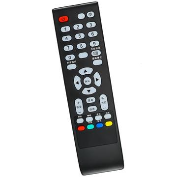 金普达遥控器适用于tcl液晶电视机遥控器 l23e09 l24e