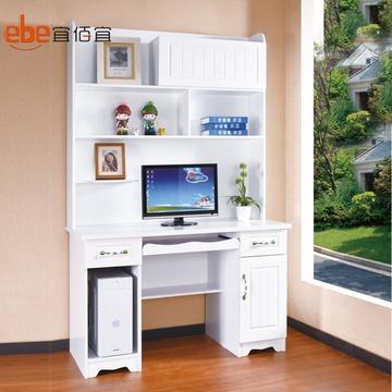 欧式电脑桌 书桌书柜组合