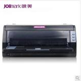 映美(Jolimark)FP-612k 平推票据针式打印机 增值税专用发票 高性价比税票打印发货单 快递单连打(黑色 套餐二)