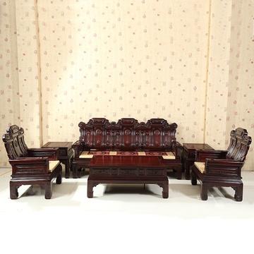 红木家具南美红酸枝木沙发实木沙发五件套六件套红木