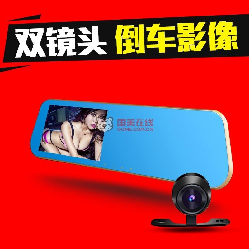 力犬s6双镜头4.3寸后视镜行车记录仪倒车影像1080p