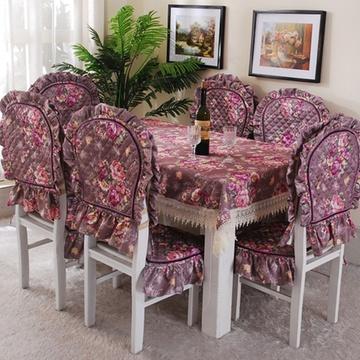 新款上市椅子垫 欧式餐椅垫 椅套 台布桌布 欧式餐桌布(紫色 椅垫48*