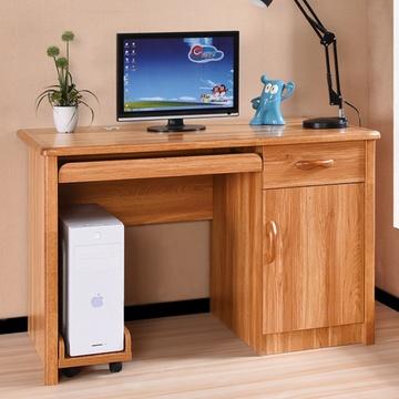 实木框电脑桌带书架组合书柜转角书桌金柚木色写字桌办公台学习桌简约