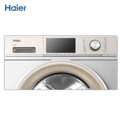 海尔滚筒紫水晶洗衣机g80678bx14s(水晶银)