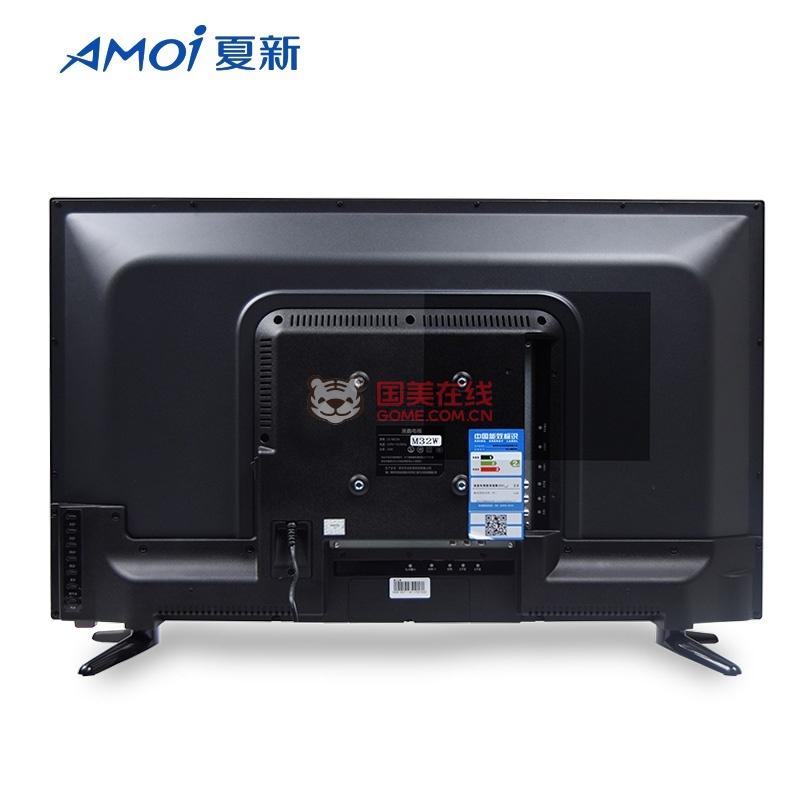 夏新32寸led液晶电视机