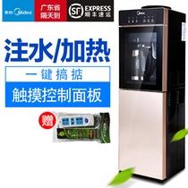美的(midea)myr827s-w 饮水机(一键注水 触摸微压式按键 安全童锁图片
