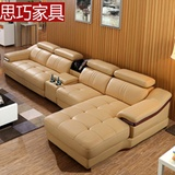 思巧 皮沙发 简约现代沙发 进口头层中厚皮沙发 客厅组合转角沙发大小户型皮艺沙发339(米黄色 【中厚皮】1+3+左贵妃)