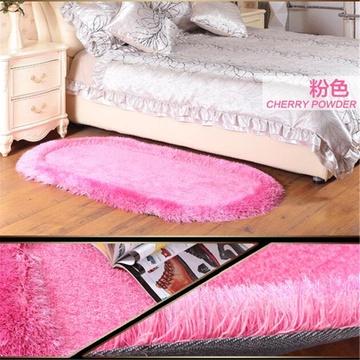 艾虎欧式婚庆椭圆形弹力丝床边地毯 卧室儿童房间床前毯地垫满铺(粉色