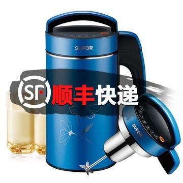 苏泊尔(supor)dj15b-w15e多功能豆浆机 全自动免过滤豆浆家用米糊机