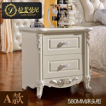 拉斐曼尼 欧式床头柜 法式白色柜子 实木床头柜 收纳柜 fb012(象牙白