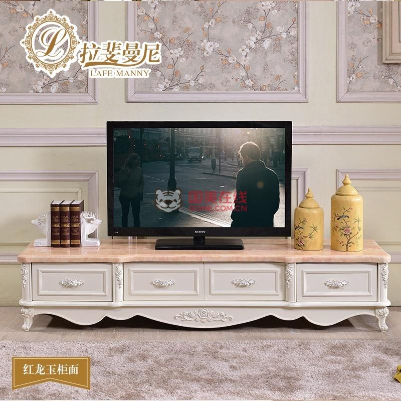 拉斐曼尼 欧式电视柜茶几组合现代简约电视柜小户型地