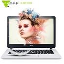 宏基(Acer)ES1-331 13.3.英寸 轻薄商务笔记本电脑(N3160 4G 500G 象牙白(白色 官方标配)