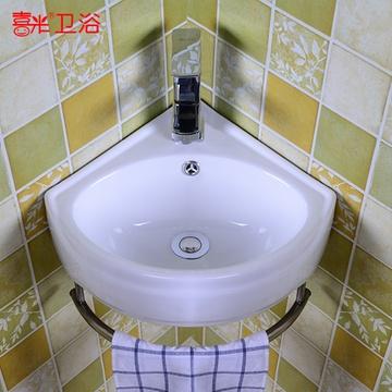 直角盆+支架配件方形盆挂墙面盆陶瓷洗脸盆洗面盆