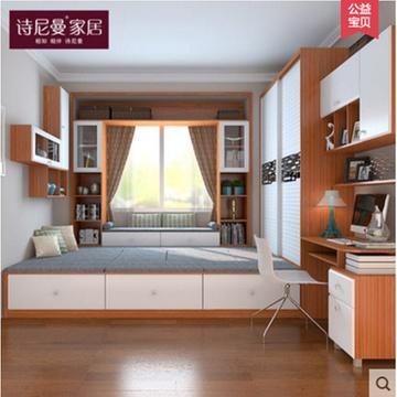 定制榻榻米床/儿童房衣柜卧室成套家具书柜设计组合(白橡)
