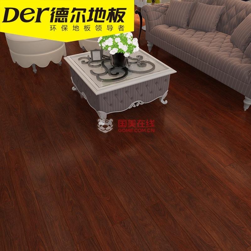 德尔地板 无醛芯环保强化复合木地板 锦绣系列适用地暖 dn9001