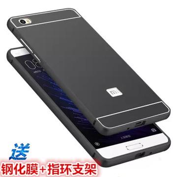 小米5s手机壳 金属边框后盖 小米5s保护套 镜面背板手机套 5.