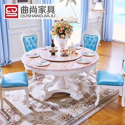 欧式餐桌 大理石实木餐桌 法式美式圆餐桌 转盘餐台1201(【一桌四椅】