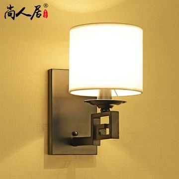 新中式壁燈床頭裝飾臥室客廳現代簡約創意過道樓梯鐵藝單頭酒店燈(e14