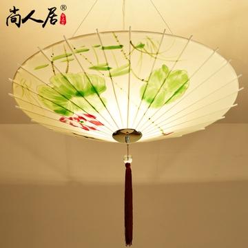 尚人居现代中式异形吊灯 卧室吊灯创意布艺手绘荷花餐厅灯饰灯具(直径